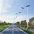 成都太阳能路灯厂_成都路灯生产厂家_高可靠性