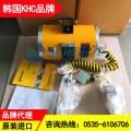 气动平衡器KAB-230-200 卫浴吊运KHC气动平衡器