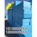 阻燃挤塑保温板零售低价_国标外墙保温板施工_隆泰鑫博