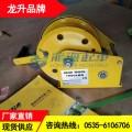 自锁式手摇绞盘SDL2600现货 中煤用龙升手摇绞盘