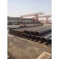 清远口径大钢管加工厂-新兴厚壁螺旋管批发价格