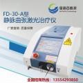 静脉曲张激光治疗仪供应商/厂家/公司代理价格