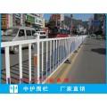 江门市政护栏定制 城市交通锌钢栅栏江海道路中间护栏0
