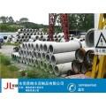 惠州鋼筋混凝土排水管材生產基地
