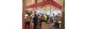 2019上海箱包展-2019中国上海箱包手袋展