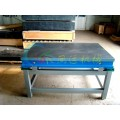 铸铁钳工划线平板 划线平板 钳工划线平板 划线工作板