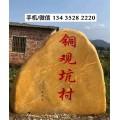 南宁景观石园艺奇石,柳州园林观赏石