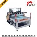 BR-CCD影像切割机 定位视频激光雕刻切割机开料机