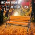 广州厂家户外长凳扶手铁艺实木防腐木广场塑木休闲椅长椅公园椅