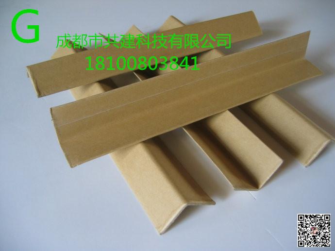云南 丽江折弯型纸条 护顶 护底防止货物倾斜 倒塌护角板