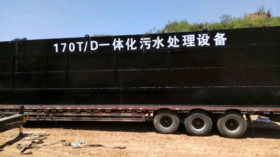 林州五龙镇生活污水处理设备稳定达标