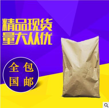 扑尔敏113-92-8(马来酸氯苯那敏)原料用途及市场情况