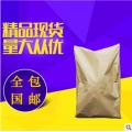 扑尔敏113-92-8(马来酸氯苯那敏)原料用途及市场情况0