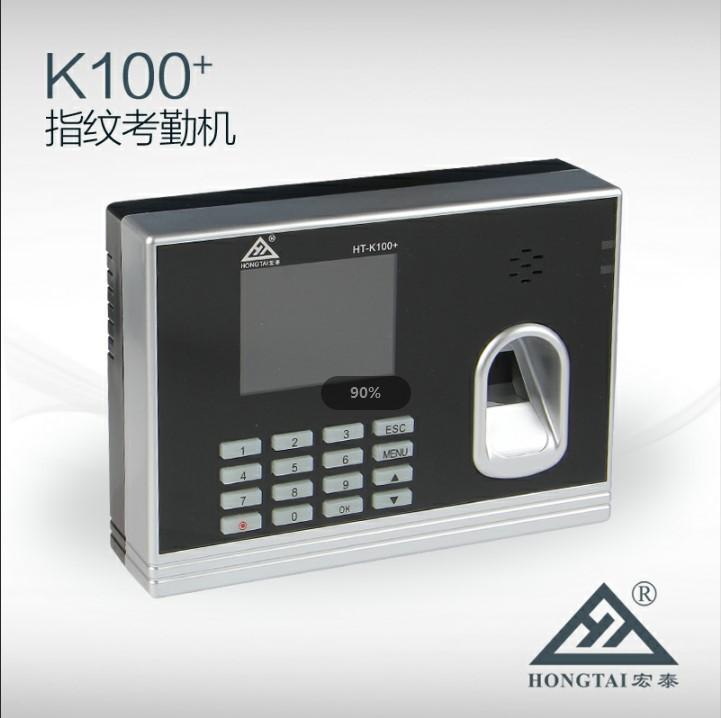 门禁考勤一体机 刷卡 指纹 密码 多功能打卡机 宏泰电子