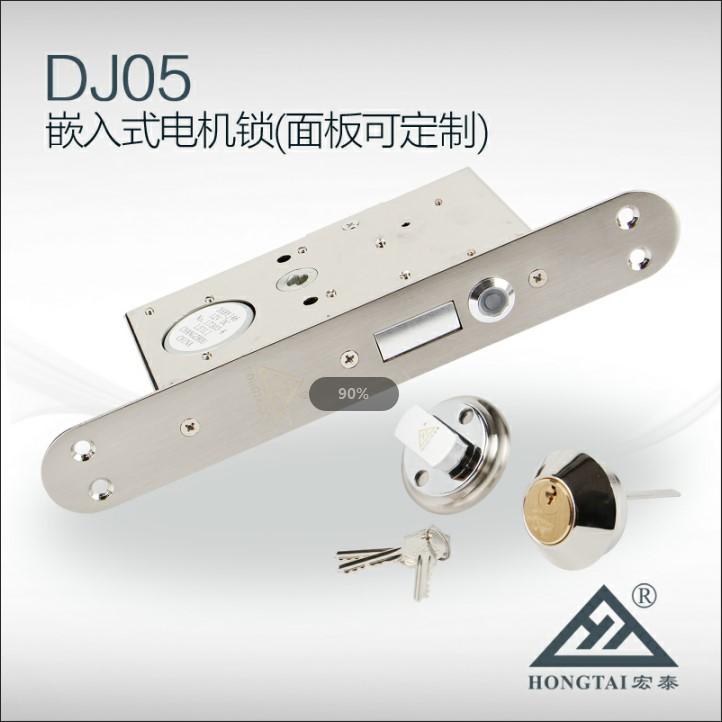 嵌入式电机锁 隐藏式门锁 更安全 宏泰灵性锁 可接门禁