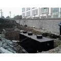 林州陵阳镇生活污水处理设备经久耐用0