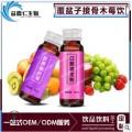 覆盆子接骨木莓饮品代加工 专业饮料OEM代工厂选择深圳益嘉仁