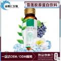 雪莲胶原蛋白饮料ODM贴牌 雪莲人参复合饮品代加工生产厂家