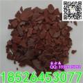 60%红片硫化钠 二厂硫化碱