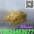内蒙硫化钠 低铁硫化碱 黄片硫化钠