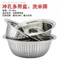 凯迪克不锈钢制品黄小静不锈钢洗米筛20cm-40cm