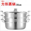 凯迪克不锈钢制品黄小静 304不锈钢方形蒸锅