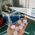 PE/PP悬浮填料生产线,生物填料设备