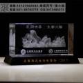 电视台乔迁仪式纪念品 投产仪式纪念品 水晶商务摆件报价