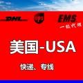 国际物流 深圳东莞海运到美国亚马逊fba专线 上门提货货代