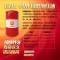 中海南联供应68号基础油橡胶填充油)