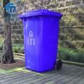 四川廣安移動街道垃圾桶廠家銷售中心