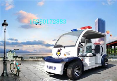 宽轮六座电动巡逻车首选_不带门治安巡逻四轮电瓶车(价格美丽)