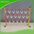 玻璃钢圆管式硬质伸缩围栏 电力施工安全绝缘折叠隔离防护栏