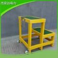玻璃钢电工梯凳可移动式防静电双层绝缘凳 安全平台梯子厂家