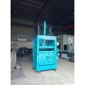 北京廢鐵廢鋼液壓油壓機械