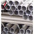 美国3003厚壁铝管_300铝管批发价
