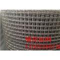 厂家供应防抛网轧花网 安全密目网 铁丝网 小轧花网镀锌钢丝网