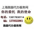 上海红房子医院潘明明医生代挂号