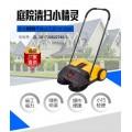 小型环卫垃圾清扫车无动力扫地机