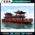 泰州画舫餐饮木船厂家直销16米双层画舫木船