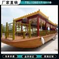 兴化木船厂供应画舫餐饮木船观光木船10米14米木船