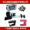 专业维修气胀轴 磁粉制动器 纠偏对边机