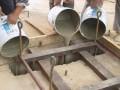 灌浆料 (3)