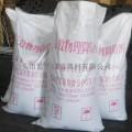 河北批发零售优质无毒无污染石墨降阻剂