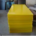 东兴橡塑超高分子量聚乙烯板批发价格聚乙烯板材报价