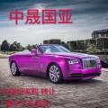 转让北京车指标   收购北京车指标公司