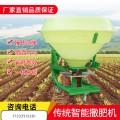 三点悬挂式多功能大容量撒肥施肥机果园农田追肥机 背负式撒肥机