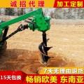 挖坑机大型植树种树挖坑机拖拉机挖穴机四轮车带打坑机