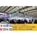 2019上海幼教课程展、玩具幼教展览会