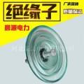 标准型玻璃绝缘子LXY-70/100/120
